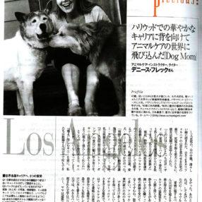 Denise Fleck - Nobuko Nabeshima